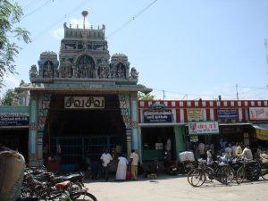 Sivakasi Sivan Temple